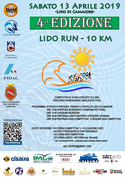 Lido Run